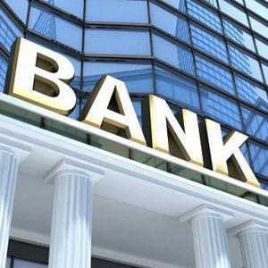 Банки Чернянки
