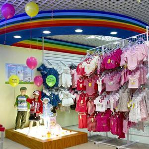 Детские магазины Чернянки
