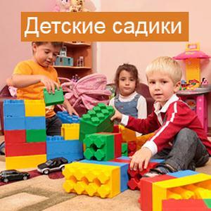 Детские сады Чернянки
