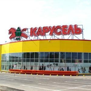 Гипермаркеты Чернянки