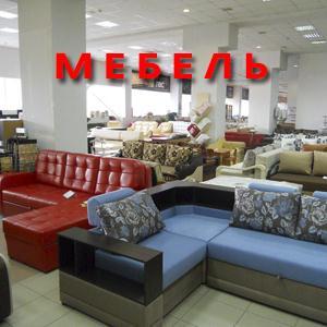 Магазины мебели Чернянки