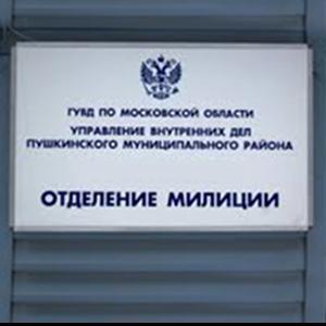 Отделения полиции Чернянки
