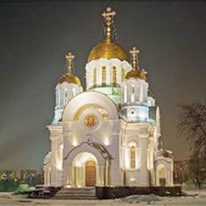 Религиозные учреждения Чернянки