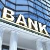 Банки в Чернянке