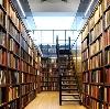 Библиотеки в Чернянке