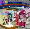 Детские магазины в Чернянке