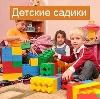 Детские сады в Чернянке