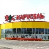 Гипермаркеты в Чернянке
