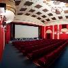 Кинотеатры в Чернянке