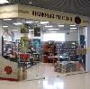 Книжные магазины в Чернянке