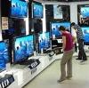Магазины электроники в Чернянке
