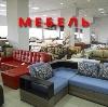Магазины мебели в Чернянке