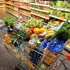 Магазины продуктов в Чернянке