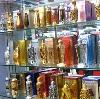 Парфюмерные магазины в Чернянке