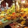Рынки в Чернянке