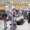Спортивные магазины в Чернянке