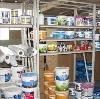 Строительные магазины в Чернянке