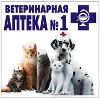 Ветеринарные аптеки в Чернянке
