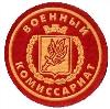 Военкоматы, комиссариаты в Чернянке