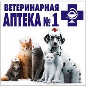 Ветеринарные аптеки Чернянки